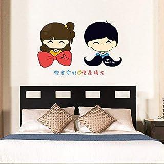 Mural Selbstklebende Hintergrund-Wand, Kopf des Bett-Schlafzimmer-Wohnzimmer-Wand Artsticker Dekor-Ideen, wenn Sie gut sind, sonnige, dekorative Wasserdichte Aufkleber