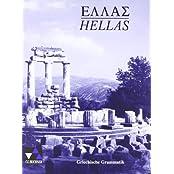 Hellas, Grammatik