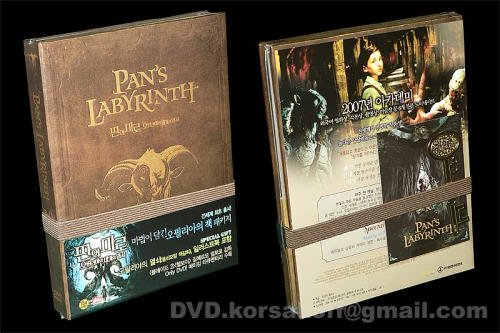 el-laberinto-del-fauno-pans-labyrinth-2-dvd-korean-limited-edition