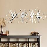 Aufkleber Wand Spiegel für Schlafzimmer Kinder Ballerinas Babyphone, conservatorios. von Open Buy