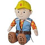Unbekannt Bob der Baumeister Plüschfigur 45cm schon ab den ersten Lebensmonaten geeignet • Kuscheltier Einschlafhilfe Kinder Spielzeug