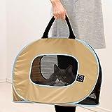 Necoichi Portable Ultra léger Cat de transport avec double fermeture à glissière