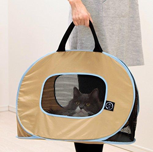 Necoichi Portátil ultra ligero para gatos con...