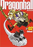 Dragon Ball : perfect edition. 2   Toriyama, Akira (1955-....). Auteur