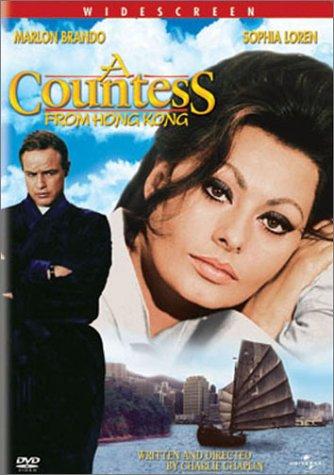 countess-from-hong-kong-import-usa-zone-1