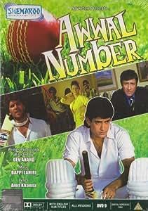 Awwal Number by Aamir Khan, Aditya Pancholi, Neeta Puri, Dev Anand