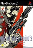 Metal Gear Solid 2: Sons of Liberty - -