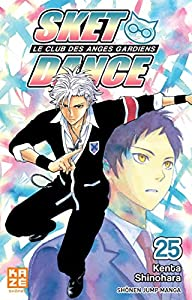 Sket Dance - Le club des anges gardiens Edition simple Tome 25