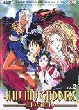 Ah ! My Goddess - OAV : Vol. 2 [Francia] [DVD]