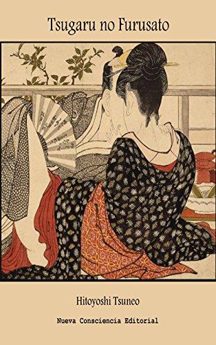 Tsugaru no Furusato: Mi hogar en Tsugaru (Japón) por Hitoyoshi Tsuneo