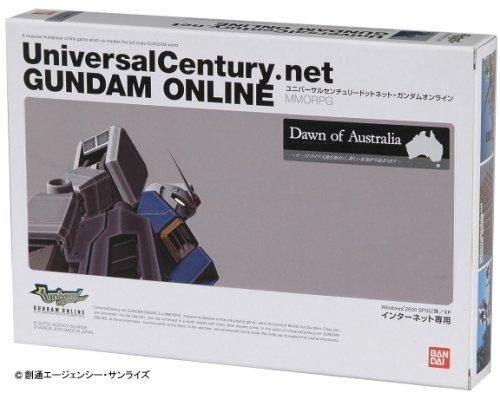 universalcenturynet-gundam-online-dawn-of-australia-