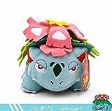 LYH2019 Kawaii Venusaur Plush Toy Anime Soft Stuffed Dolls Baby Toy For Children Gift For Birthday 6''15Cm