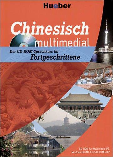 Chinesisch Multimedial Fortgeschrittene