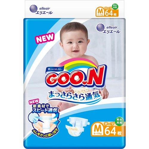 GOO.N (Goon) Couches Taille M (6-11 kg) 64 pc.//GOO.N (Goon) Japanese diapers...