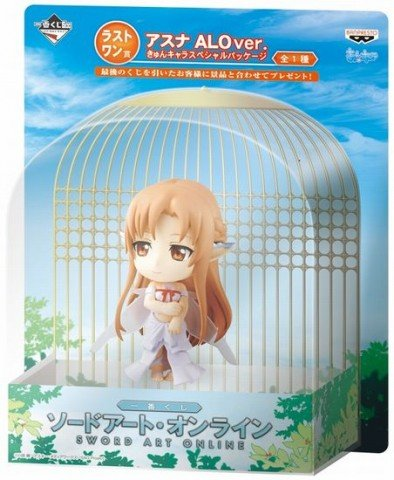 Character special package N. Matter lottery Sword Art Online last one award Asuna SAOver most (japan import)