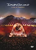 DVD & Blu-ray - David Gilmour: Live At Pompeii 2017