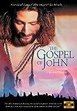 The Gospel Of John [DVD]