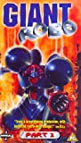 Giant Robo Pt. 1 - Anime [UK-Import] [VHS]