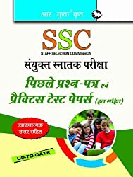 SSC Combined Graduate Level (Tier-I) Previous Years Papers and Practice Test Papers: Previous Year's Papers and Practice Test Papers (Solved)