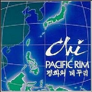 PACIFIC RIM (UK Import)