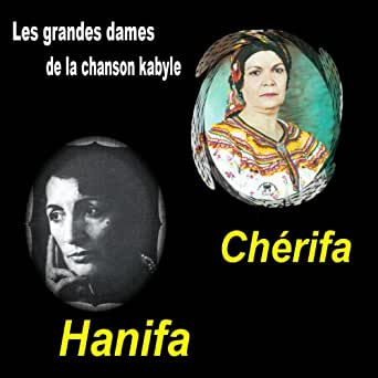chanson kabyle mariage mp3