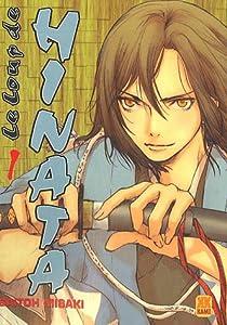 Le Loup de Hinata Edition simple Tome 1