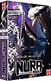 Nura : Le Seigneur des Yôkaï - Intégrale Saison 1
