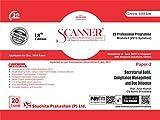Scanner CS Professional Programme Module-I (2013 Syllabus) Paper-2 Secretarial Audit, Compliance Management and Due Diligence