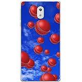 Es regnet Cricketbälle Hartschalenhülle Telefonhülle zum Aufstecken für Nokia 3