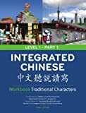 Integrated Chinese, Level 1: Traditional Characters