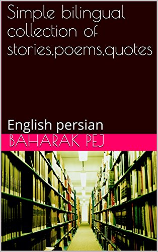 Simple bilingual  collection of stories,poems,quotes : English persian (bilingual simple content  Book 1)