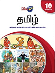 Tamil (Based on the Latest Textbook of Tamil Nadu State Board Syllabus) Class 10