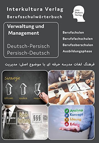Berufsschulwörterbuch für Verwaltung und Management: Deutsch-Persisch Dari / Persisch Dari-Deutsch