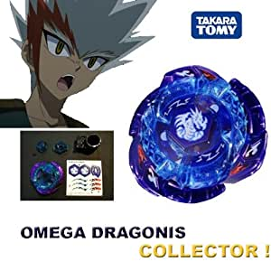SOLDES 2013 ! Omega Dragonis - Beyblade 4D Collector Edition limitée TRES RARE - Beyblade Metal Fury 4D - Prix découverte