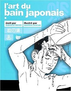 L'art du bain japonais Edition simple One-shot