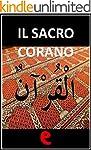 Il Sacro Corano (Evergreen)
