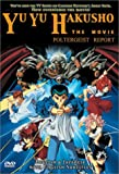 Yu Yu Hakusho: Movie - Poltergeist Report [Import USA Zone 1]