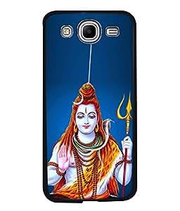 Samsung Galaxy Mega 5.8 I9150, Samsung Galaxy Mega Duos 5.8 I9152 Back Cover Lord Shiva Image Design From FUSON