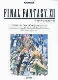 Lire le livre Final fantasy XII original gratuit