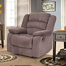 Royaloak Divine Single Seater Rocking Recliner (Brown)