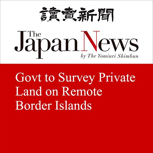 Govt to Survey Private Land on Remote Border Islands