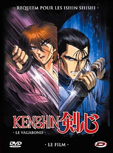 KENSHIN Film Edition Standard [Édition Standard]