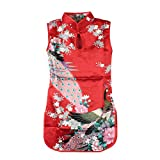 ROPALIA 2-8Y Enfant Bébé Fille Qipao Chinois Robe Floral Peacock Cheongsam Robe 9 Couleurs. (taille 12, rouge )