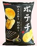 Patatine Giapponese Gusto di Wasabi Nori - Koikeya Chips - 100g