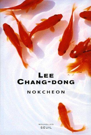 Nokcheon : Suivi de Un éclat dans le ciel