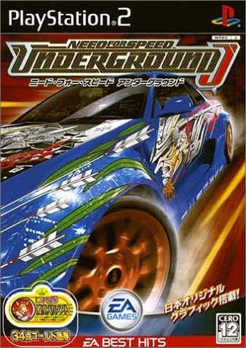 Need for Speed Underground (EA Best Hits)[Japanische Importspiele]
