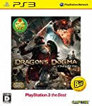 Dragons Dogma PlayStation 3 th...