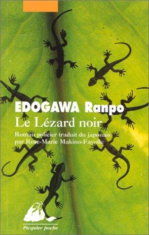 Le Lézard noir par Edogawa Ranpo