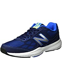 New Balance Mx517bb1 D Training, Chaussures Multisport Outdoor Homme