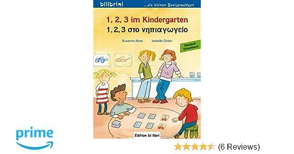 1 2 3 Im Kindergarten Kinderbuch Deutsch Griechisch Amazonde